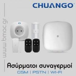 Συναγερμοί Chuango