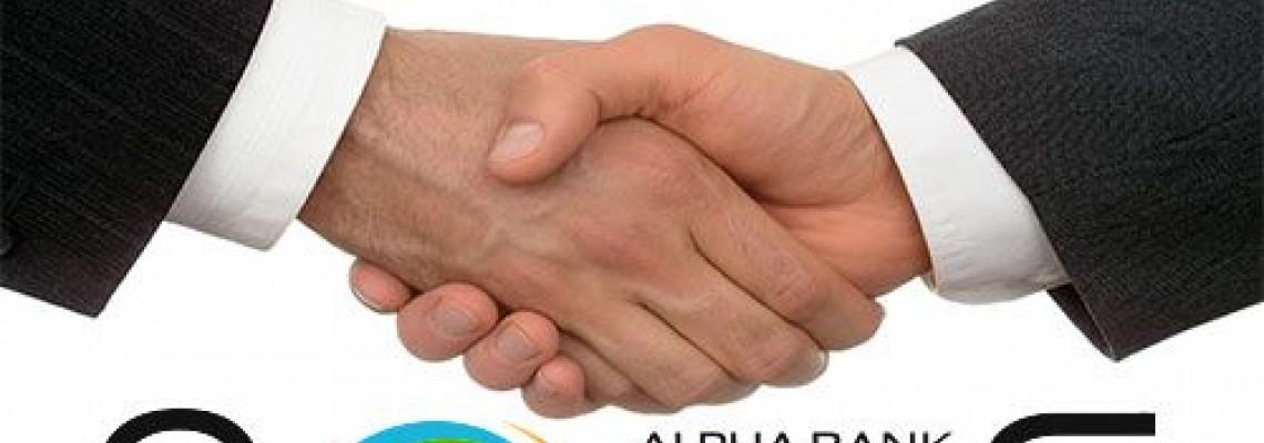 Kαλωσοριζουμε το προγραμμα Bonus της AlphaBank