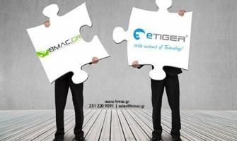 Συνεργασία BMAC.GR - eTiger