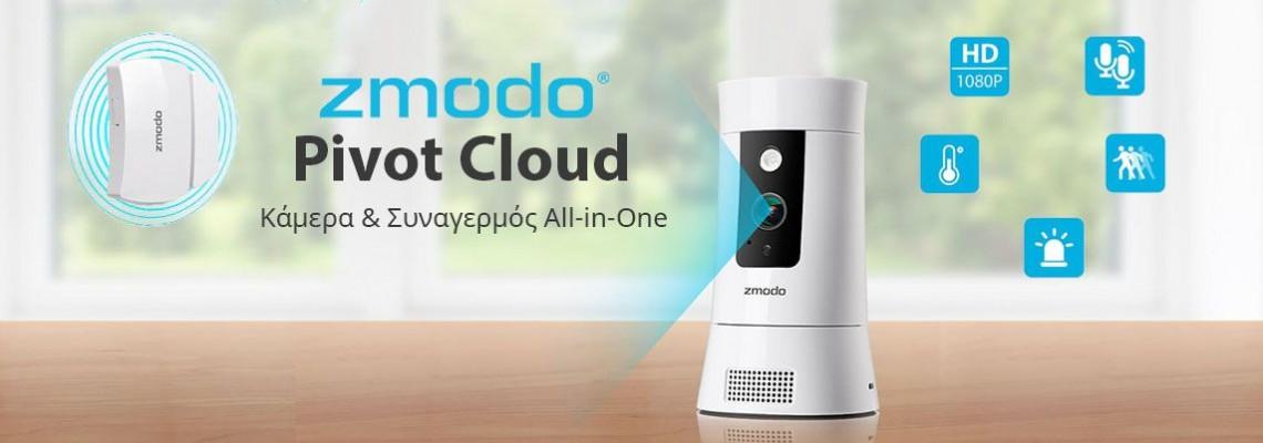 Review: Zmodo Pivot Cloud 350° Κάμερα & Συναγερμός