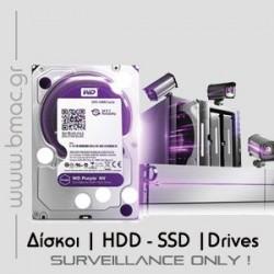 Δίσκοι HDD - SSD