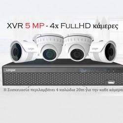 Longse  8κάναλο Full HD DVR ΣΕΤ με 4 BMC Κάμερες Εξωτ. Χώρου - BMCHP31