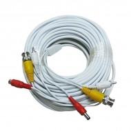 Καλώδιο CCTV/AHD-Αναλογικών καμερών με ήχο 10μ λευκό