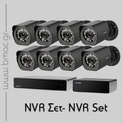NVR καταγραφικά ΣΕΤ