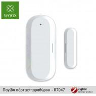 WOOX Smart παγίδα για πόρτα/παράθυρο Zigbee - R7047