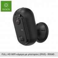 WOOX IP WiFi κάμερα 1080P με αμφίδρομο ήχο και τροφοδοσία με μπαταρία - R9045