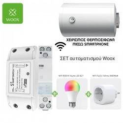WOOX Smart WiFi Σύστημα Χειρισμού Θερμοσίφωνα 25A έως 5750 watt- R4967-S